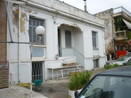OLD HOUSE FOR SALE IN NEA ARTAKI