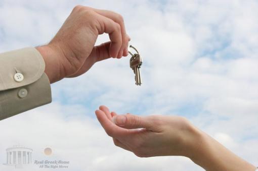 Skouras Real Estate