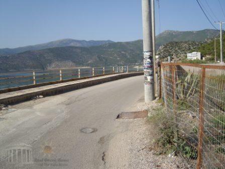 Land Plot 288 m², Alepoxori, Rest of Attica