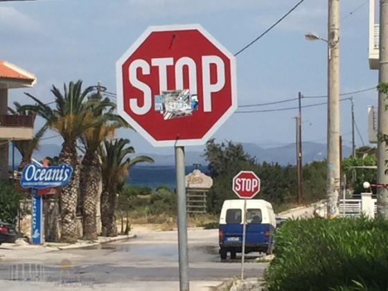 Πωλουνται 2 ομμορα παραθαλασσια γωνιακα οικοπεδα στο Νηρεα Ραφηνας.