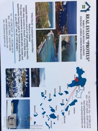 Οροφοδιαμερισμα διπλοκατοικιας-βιλλας με πανοραμικη θεα θαλασσης στην Καλλιτεχνουπολη Ραφηνας