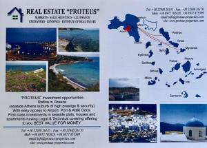 ΕΥΚΑΙΡΙΑ! Πωλειται οικοπεδο 1470τμ οικοδομησιμο σε κεντ�