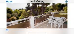 ΡΑΦΗΝΑ ΜΑΤΙ:Διαμερισμα α'οροφου 60τμ,1υδ,διαμπερες,ανατ�